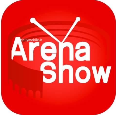 دانلود برنامه تلویزیون جیبی اندروید ArenaShow Live TV on