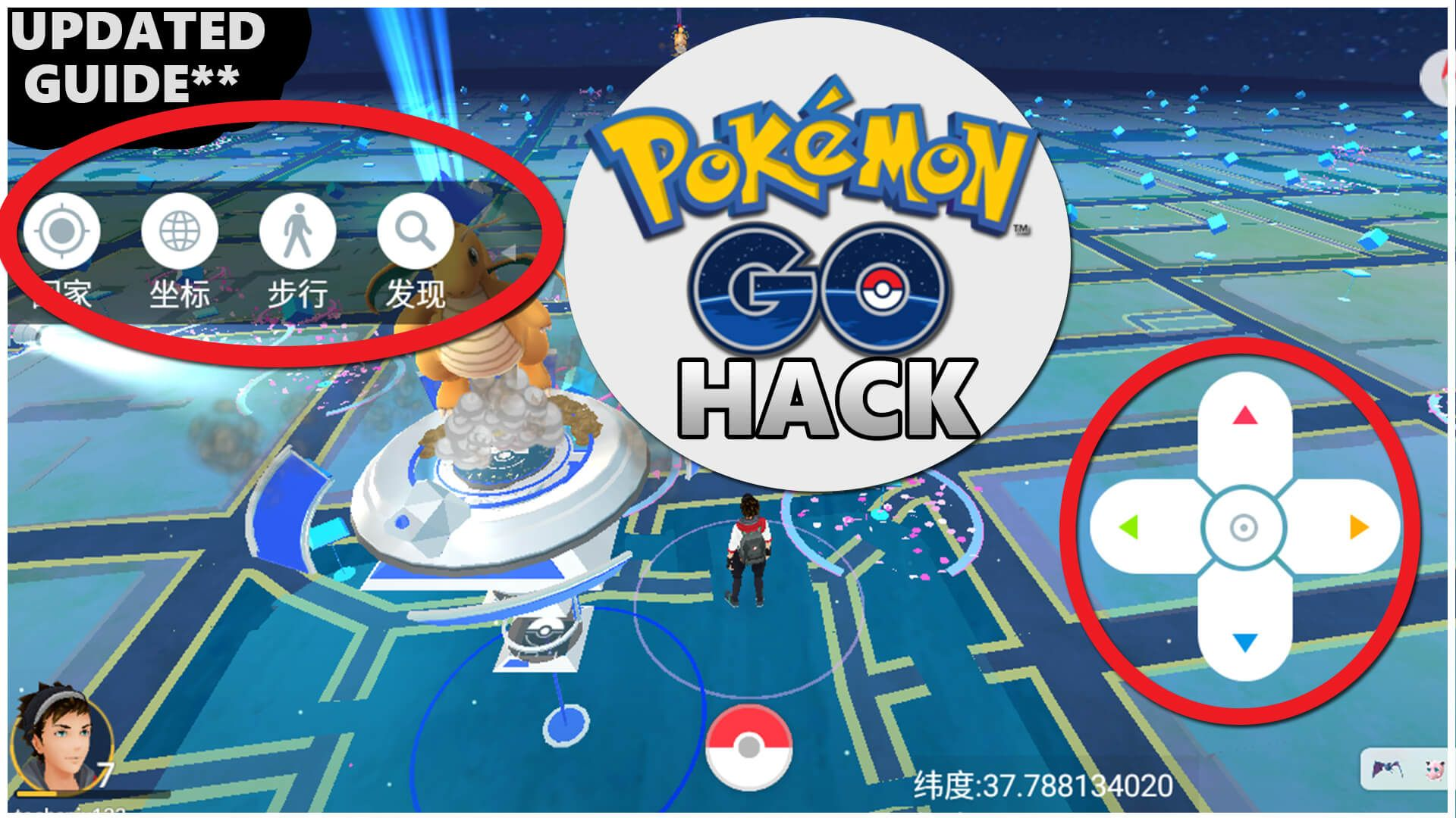 Pokemon GO Cheat Hack Unlimited PokeCOins Money Free Hack Android