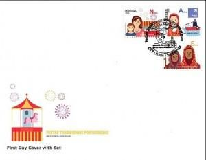 StampedeBeta - Stamp Profile - Portugal Post honors their Traditional Festivities with a new stamp issue!   World Stamp News