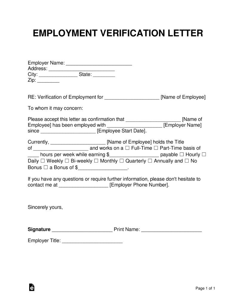 Employment Verification Request Form Best Of Free Employment In E