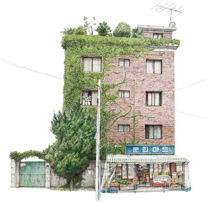 vine-covered | ART - ARCH.-buildings | Pinterest | Técnicas de ...