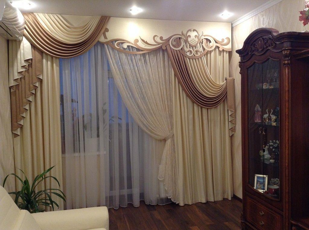 Curtains Drapes Luxury Design Ideas Okna Pinterest Luxury