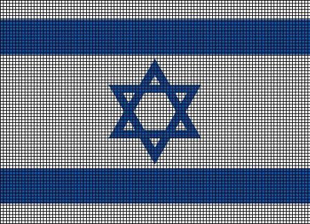 Israel Flag Crochet Pattern Cgfl 103694 Crochet Patterns Israel Flag Crochet Football