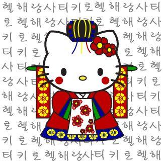 Korean bride hello kitty by niaisilme hello kitty korean bride hello kitty gumiabroncs Images