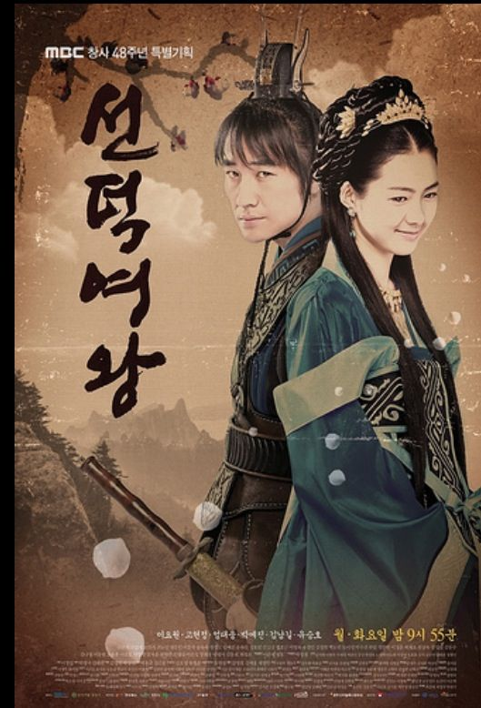 queen and i korean drama full movie tagalog version