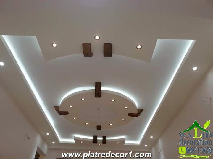 Faux plafond platre marocain 2016 plafond for Decoration salon placoplatre