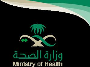 Ministry Of Health Saudi Arabia Identity Logo Vector Ai Free Download Vector Logo Identity Logo Identity