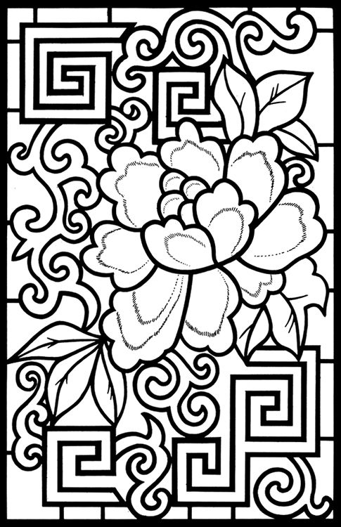 From Chinese Designs Stained Glass Coloring Book Crafts