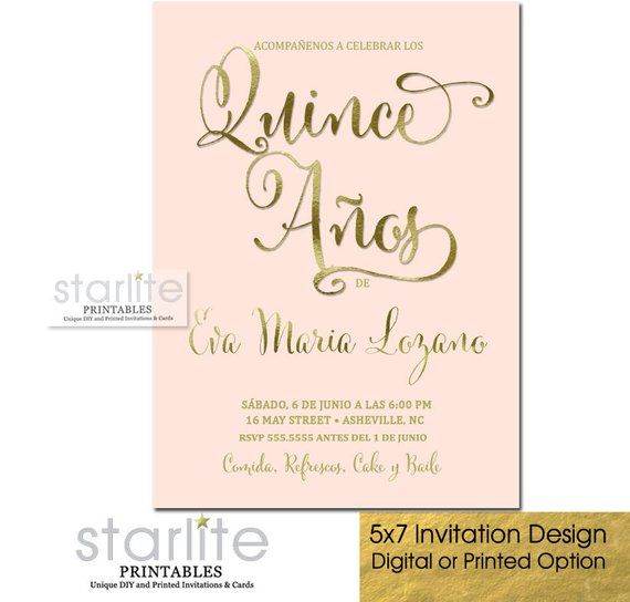 Quinceanera Invitation Pink and Gold | Quince 15 Años Party Invitation | Invitación de Quinceañera | Pink Gold Quince Invitation Spanish #fiestade15años