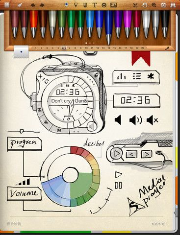 The most beautiful notetaking app ever designed for the