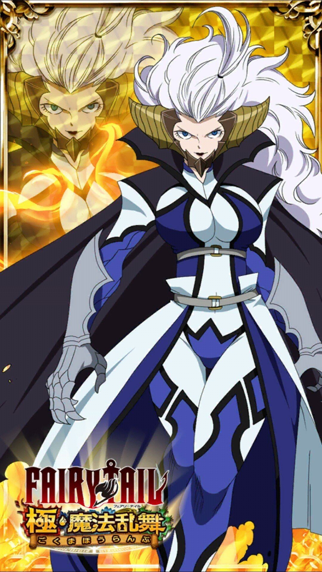 Pin On Fairy Tail Ultimate Dance Of Magic Freed was much more powerful than elfman, and easily defeated him, but even once he was down, freed kept attacking him, and was basically torturing him. pin on fairy tail ultimate dance of magic