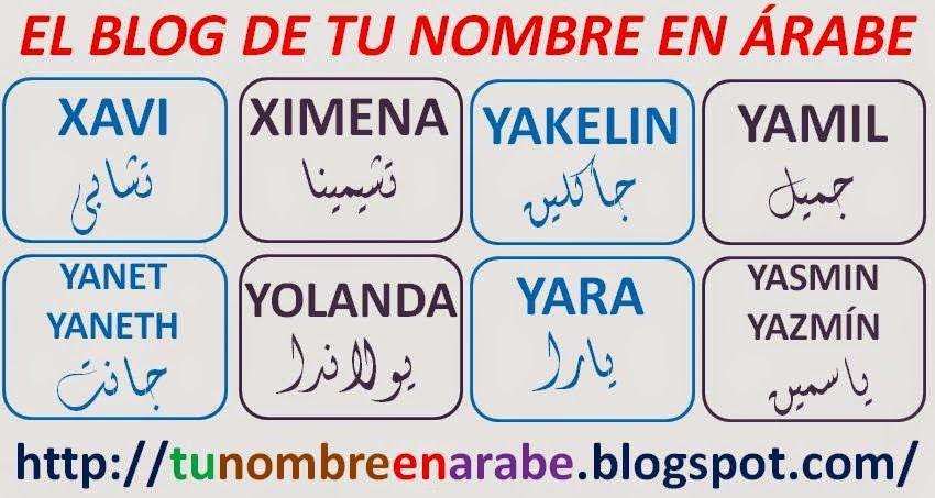 Nombres En Arabe Xavi Ximena Yakelin Yamil Yanet Tattoo Tattoos