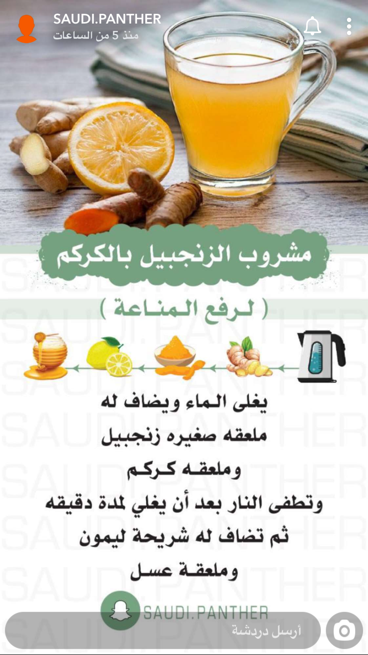 Pin By Nadia Laabouli On Healthy Beauty Food Medicine Helthy Food Workout Food