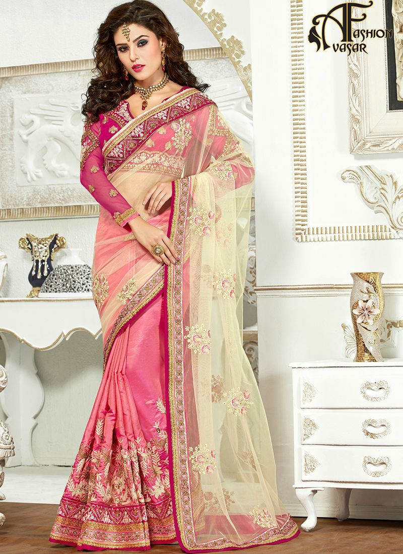 ed28dc0eb88 cheap net sarees online shopping india. beautiful designer net sarees  online india. net sarees with price. buy net sarees online india