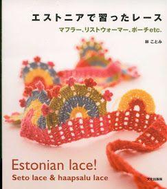 Albumarchief - Estonian Lace