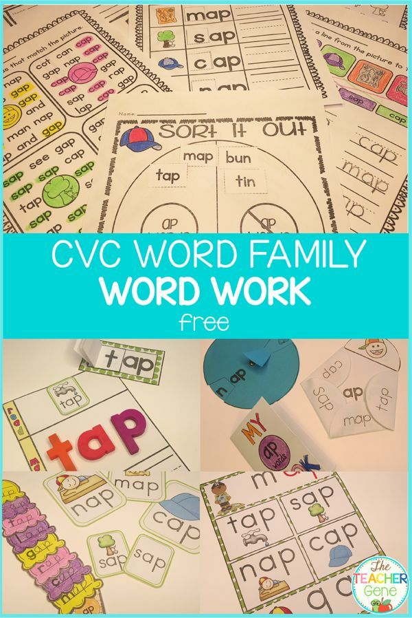 CVC Word Family Word Work and Centers Freebie is packed full of CVC ...