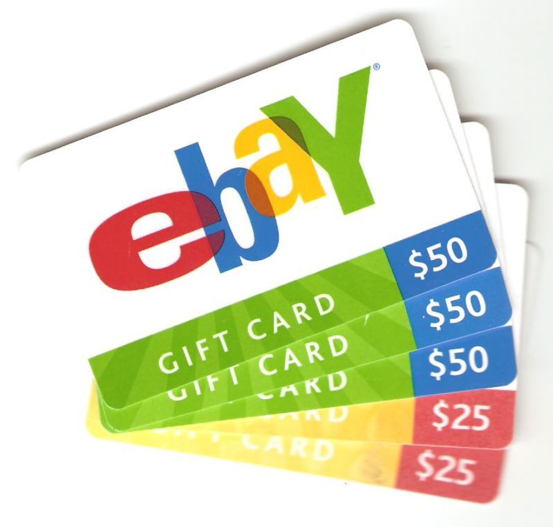 offers on e-Gift Cards