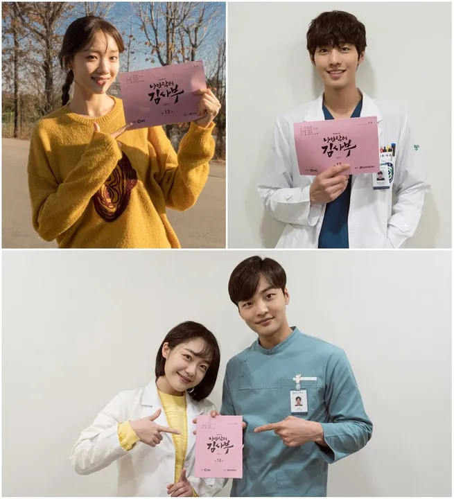 Romantic Teacher Doctor Kim 2 Breaks 20 Ratings In Episode 8 Same Pace As Original Season In 2016 A K In 2020 Romantic Doctor Teacher Kim Romantic Doctor Romantic