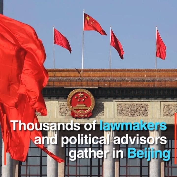 China enters a busy political season in March, as its top - annual agenda
