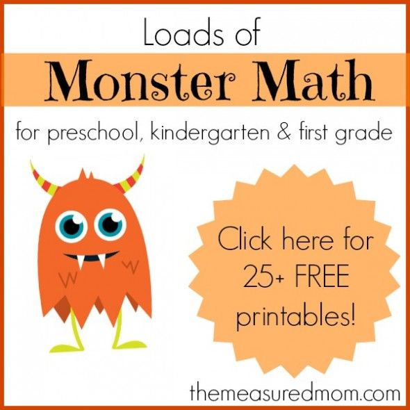 Monster Math Games & Activities --  with loads of free printables for preschool, kindergarten, and first grade