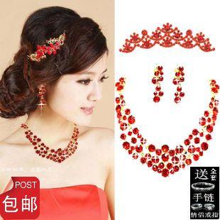 결혼식 헤어 액세서리 목걸이 설정 세 가지 신부 보석 붉은 색 라인 스톤 체인 세트 공식적인 웨딩 드레스 액세서리