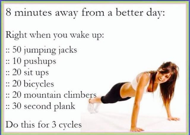 You Are Just 8 Minutes Away From Achieving Fitness If