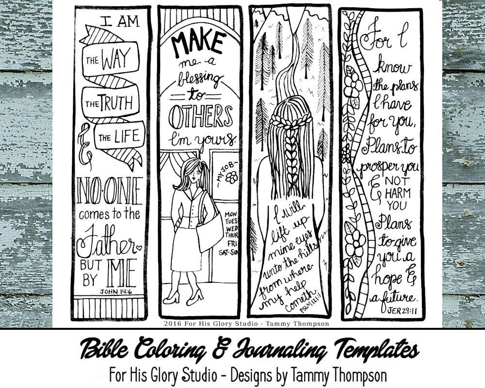 i am the way #17 - bible journaling, black and white, pdf, sketches