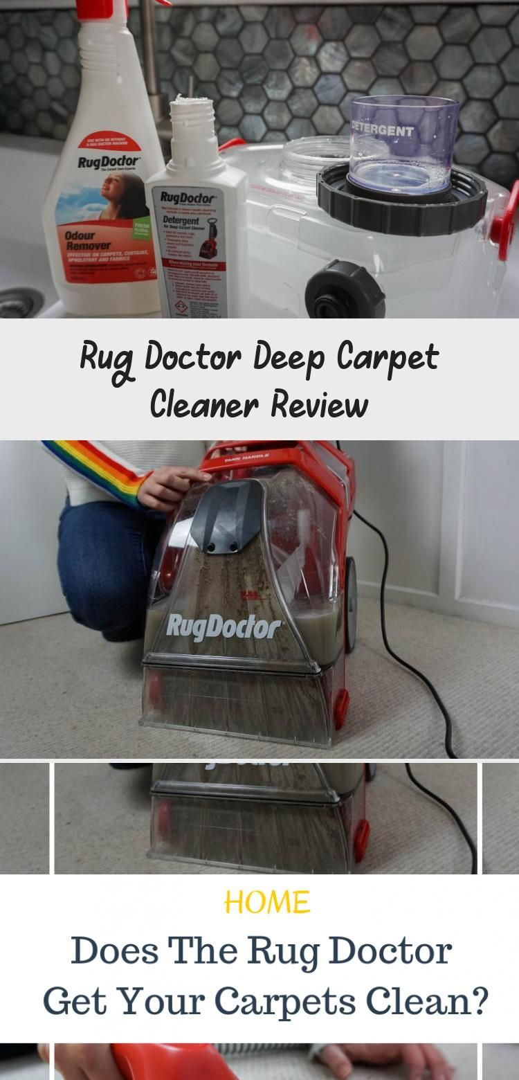Rug Doctor Deep Carpet Cleaner Review In 2020 How To Clean Carpet Deep Carpet Cleaning Carpet Cleaners