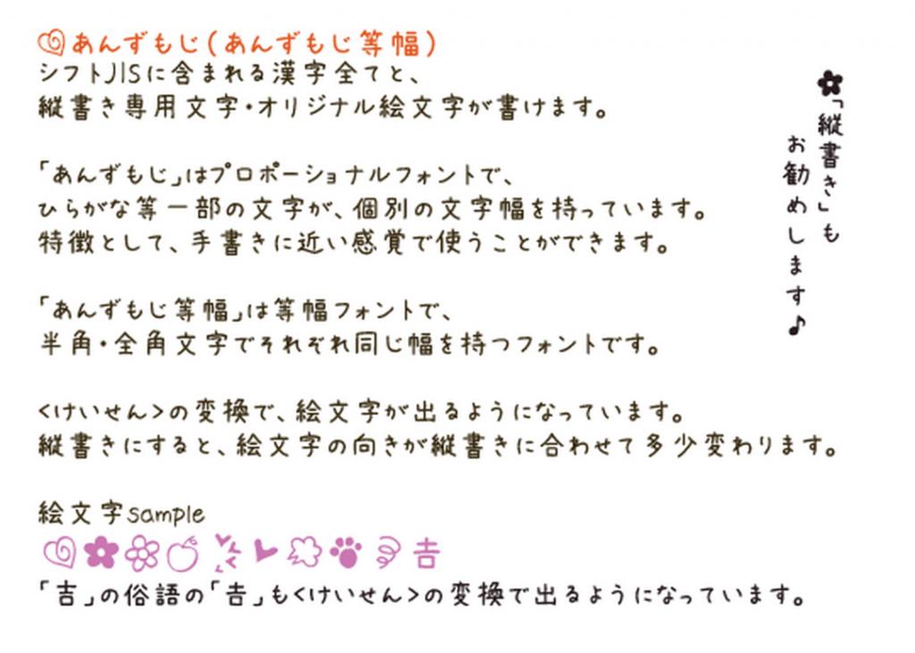 女の子らしい手書きフォントです 漢字も対応しています 他の手書きフォントに比べて少し小さめの文字なので とくに女の子らしさが出せるフォントです 印刷物などにも使用可能です 日本語フォント フリーフォント フォント