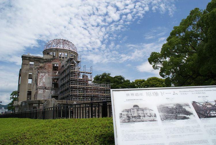 Postcard Friday: The Atomic Bomb Dome (Genbaku Dōmu) in Hiroshima, Japan