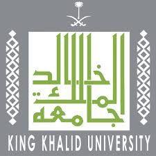 جامعة الملك خالد تختتم برنامج النادي الصيفي بسجن أبها العام صحيفة وطني الحبيب الإلكترونية Khalid University Logo Government Logo