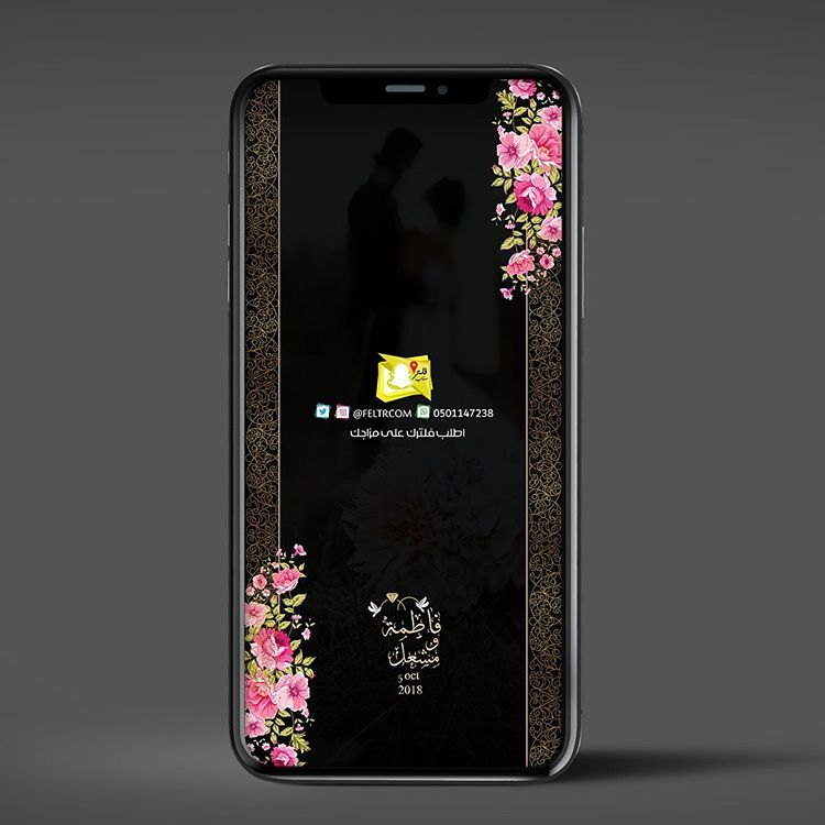 فلتر سناب شات تصميم 0501147238 Feltrcom Instagram Photos And Videos Snapchat Filter Design Filter Design Snapchat Filters