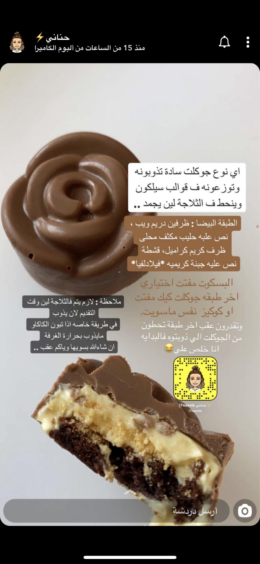 Pin By Hdoosh On طبخ Yummy Food Dessert Food Videos Desserts Food Drinks Dessert