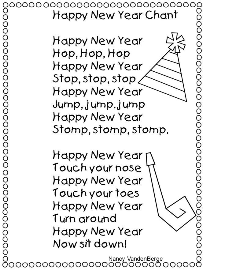 First Grade Wow New Year 2014 New year poem, New years
