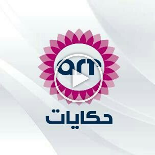 مشاهدة قناة اي ار تي حكايات بث مباشر يوتيوب Retail Logos Lululemon Logo Logos
