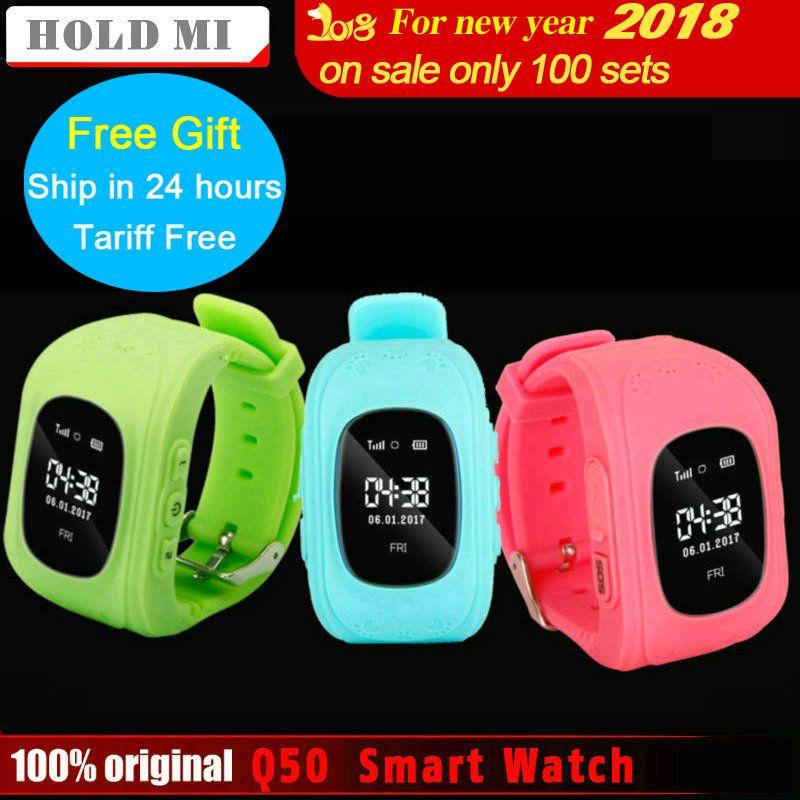 Hold Mi Anti Lost Q50 OLED Child Best kids watches, Gps