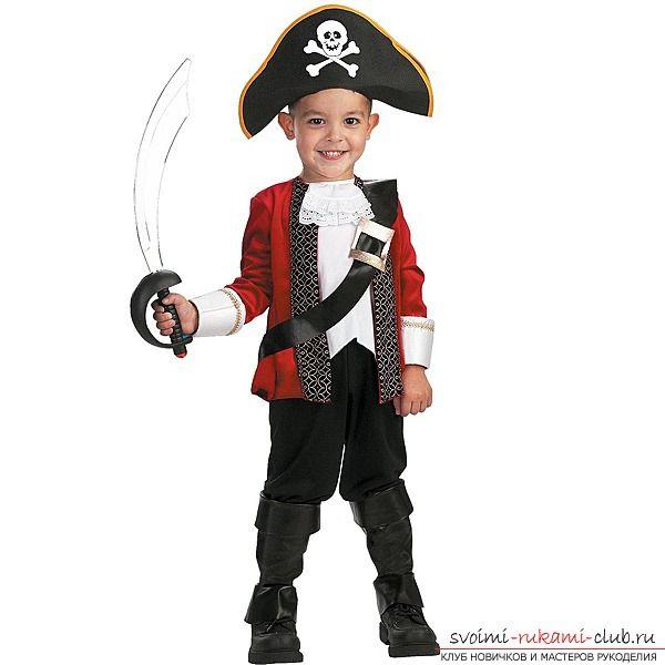 Своими руками костюм пирата как сделать