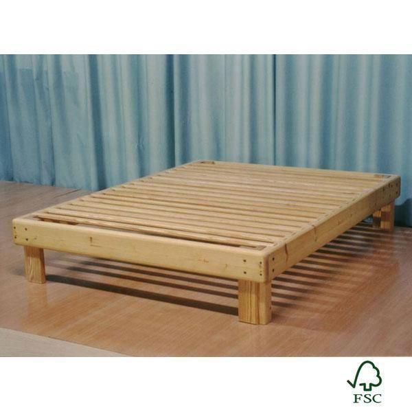 Cama Somier madera Fustaforma | Diseño de formas, Camas de madera y ...