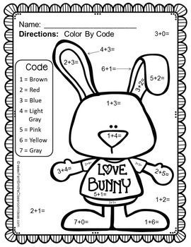 Color By Numbers Valentine's Day Addition Color By Code