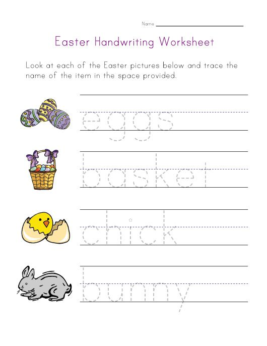 Easter Handwriting Worksheet Handwriting worksheets