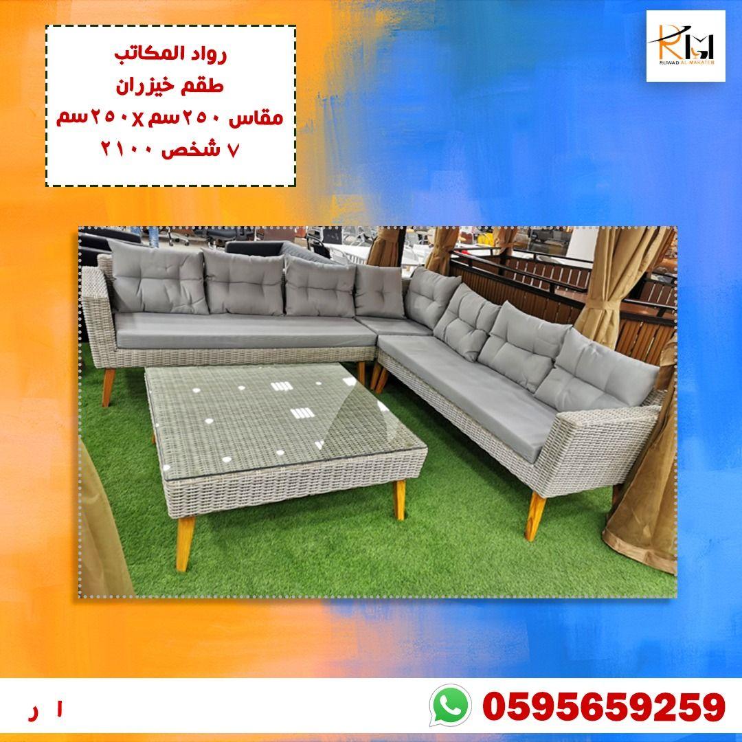طقم خيزران رمادي In 2021 Outdoor Sectional Sectional Sofa Home Decor