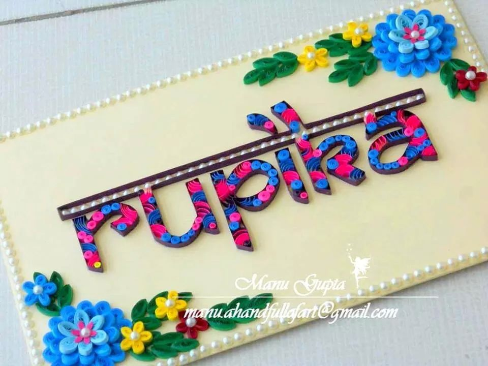 name plate art for the home names quilling paper quilling