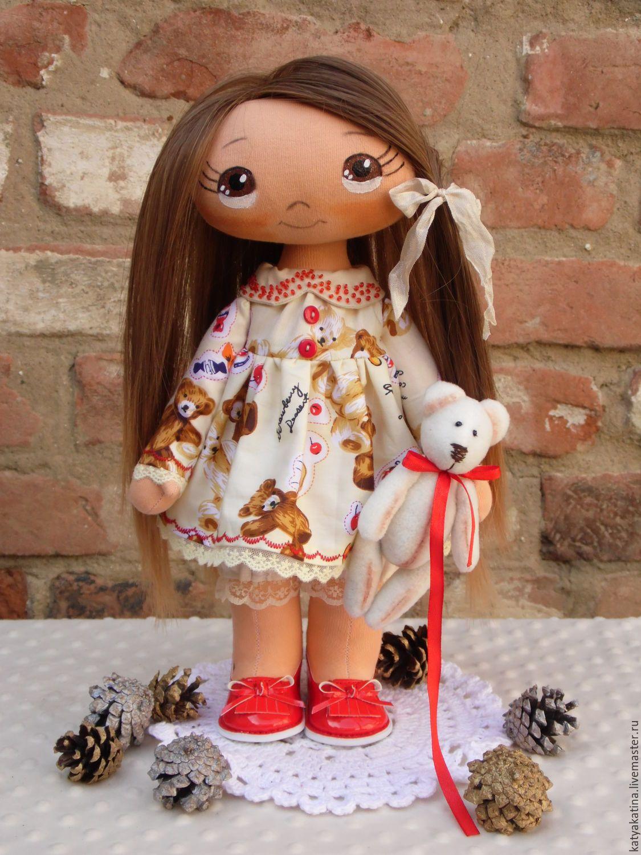 Купить Куколка Мишель - бежевый, кукла, куклы, тыковка, тыква, тыквоголовка, тильда, тильда кукла
