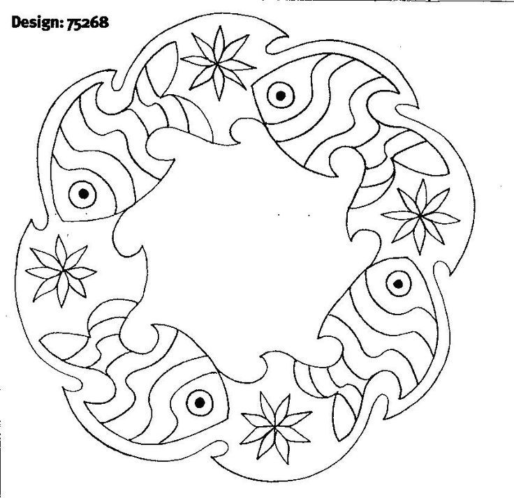 Animals mandala coloring page | Crafts and Worksheets for Preschool ...