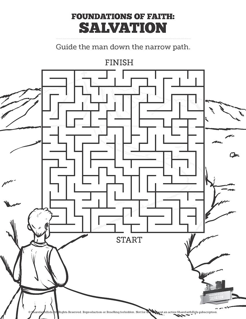 Matthew 7 Plan Of Salvation Bible Mazes Drawing Off The Imagery Of Matthew 7 This Plan Of