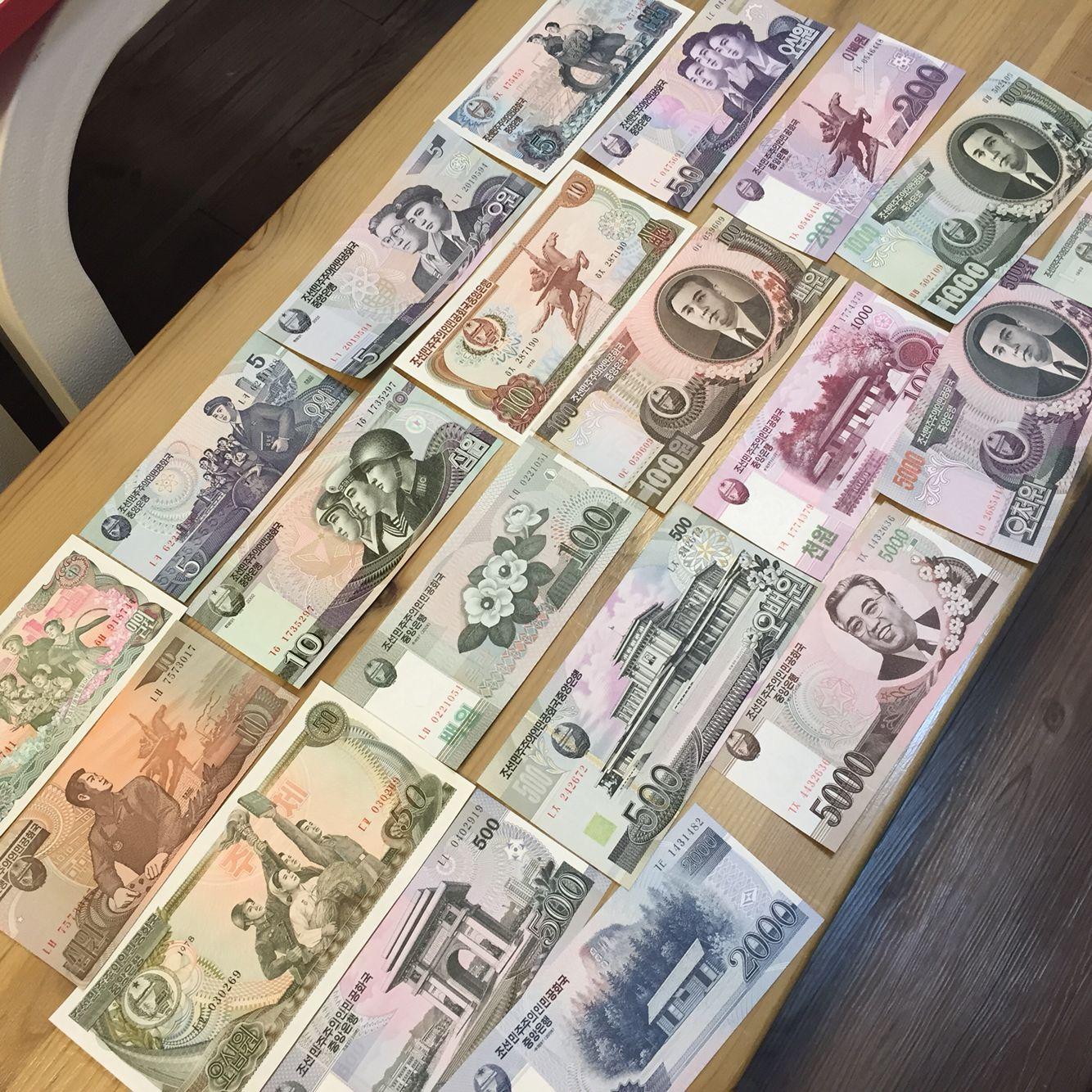 North Korean money   Geld