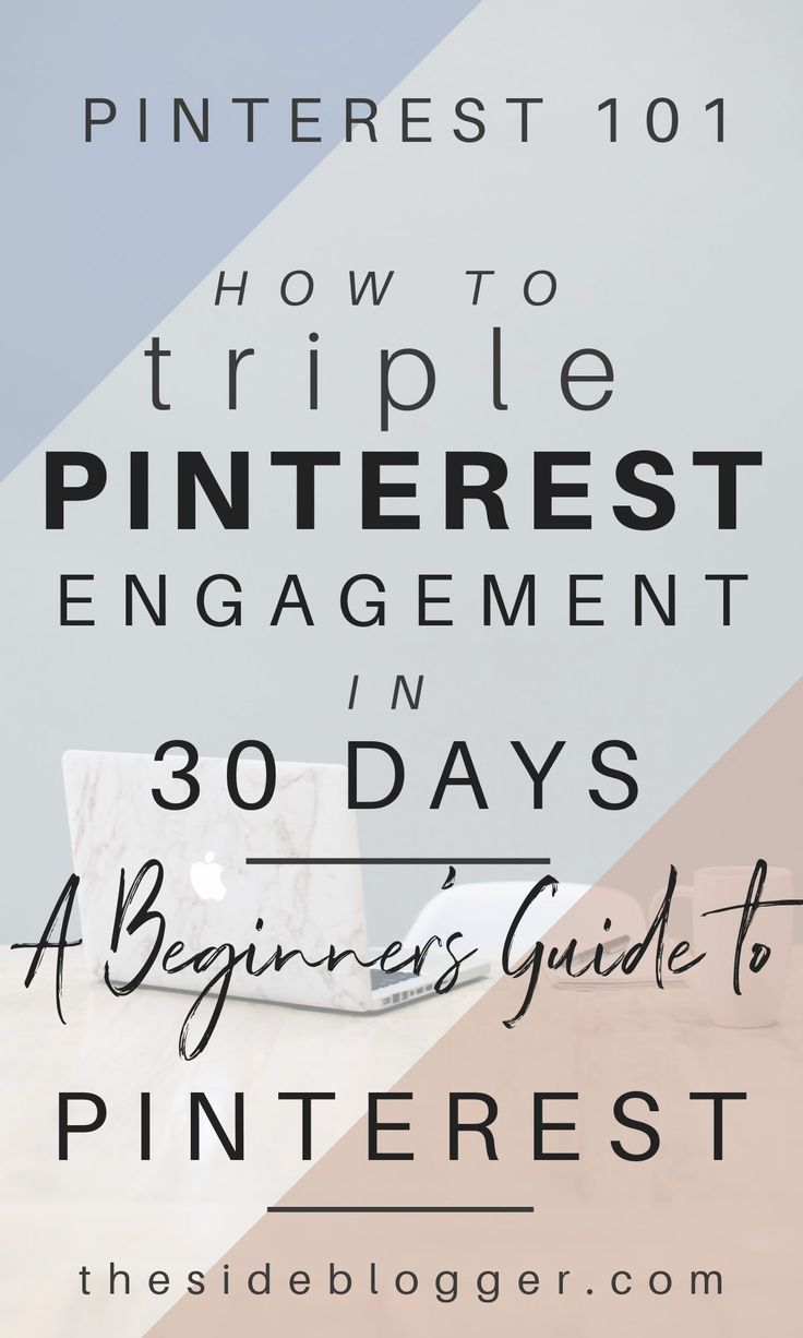How To Be A Pinterest Boss And Drive Massive Traffic To