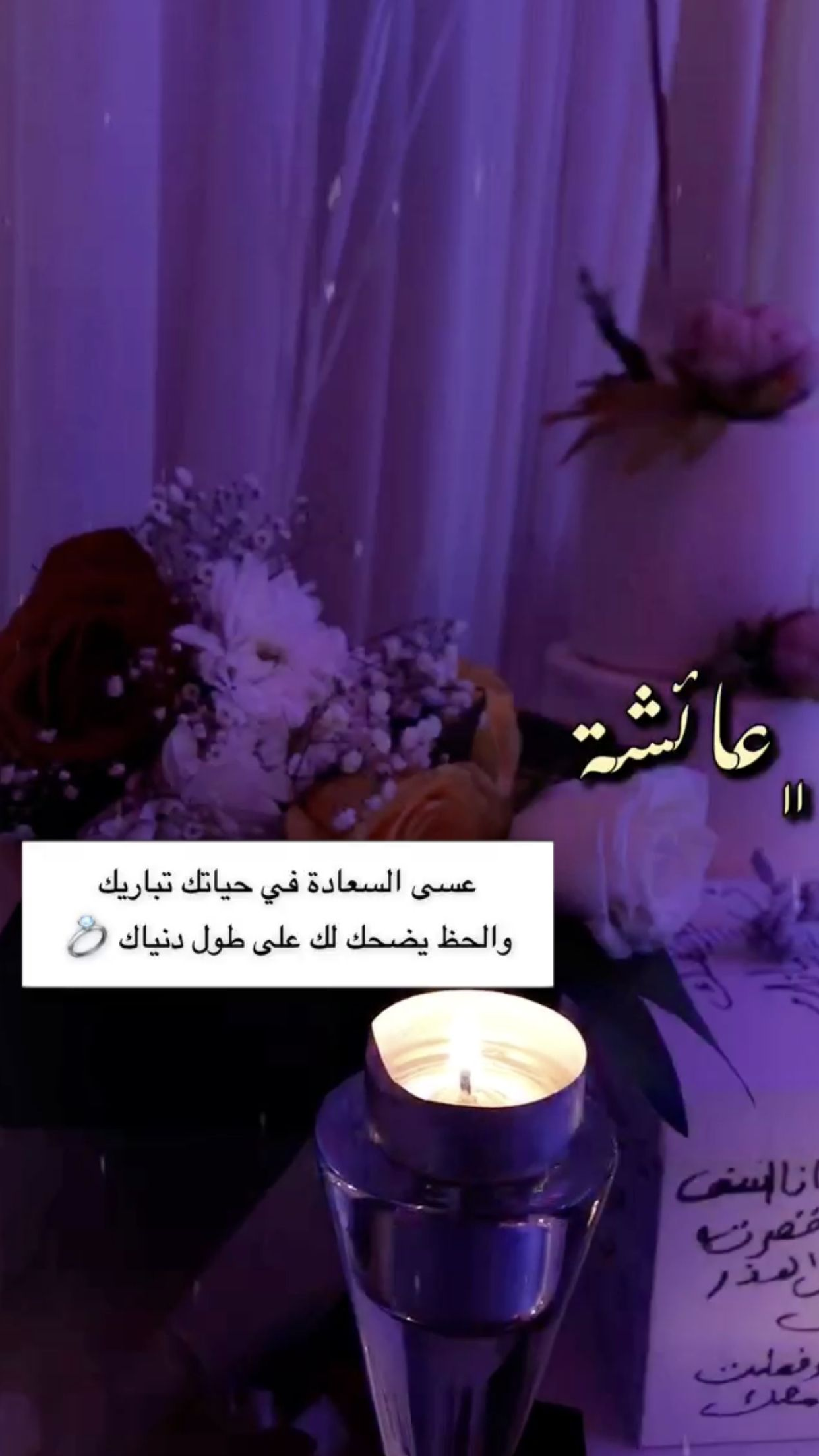 Pin By Infinite Appreciation Respec On اقتباسات Good Morning Arabic How To Better Yourself Arabic Love Quotes