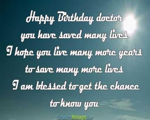 Top 100 Birthday Wishes For Doctors Doctor Birthday Birthday