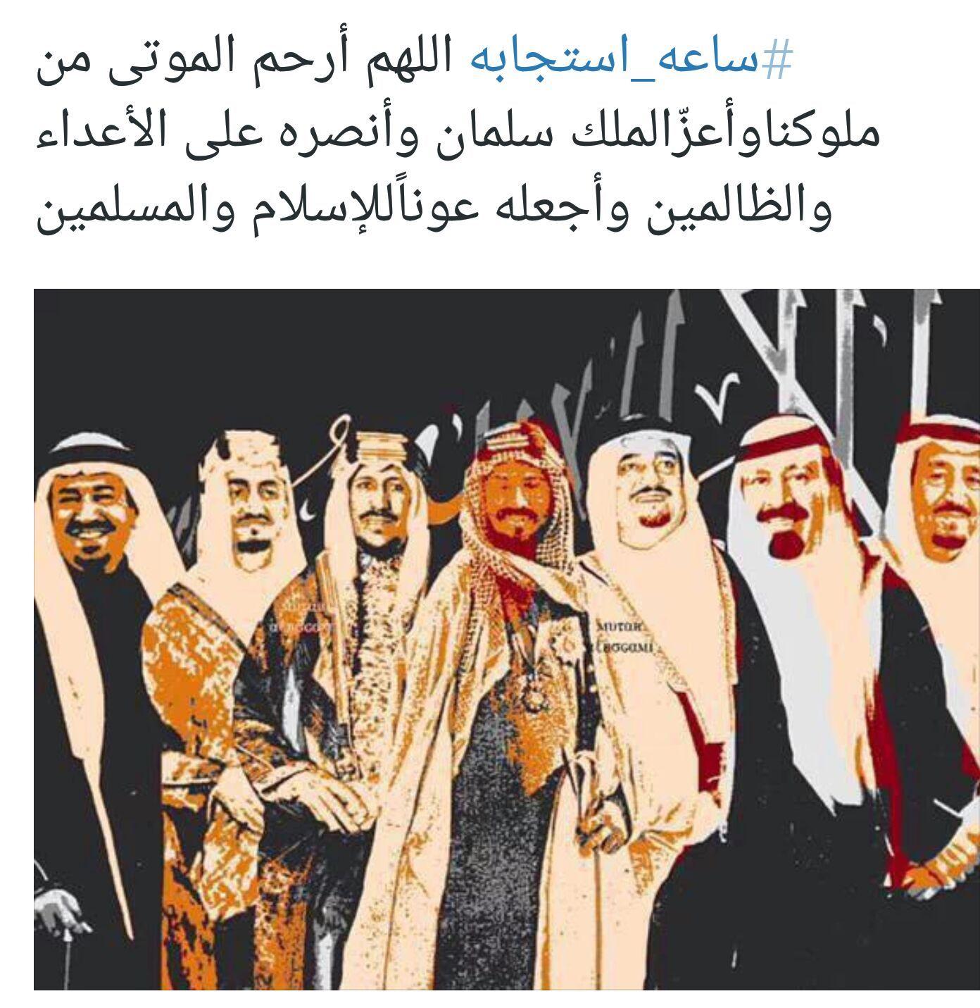 Pin By غيمه On المملكه العربيه السعوديه Saudi Arabia Comic Book Cover Drawings